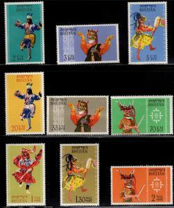 Bhutan  Scott 15-23 MNH** Masked Dancer set 1964 CV $6