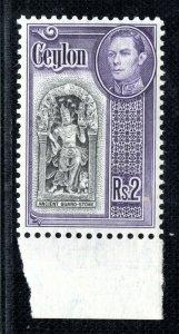 CEYLON KGVI Stamp 2R High Value Mint UMM MNH BLACK178