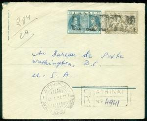 GREECE : 1954 Registered Mail Postal Stationery to USA.