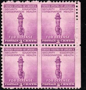 U.S. 901a  FVF NH Blk/4  (122717)