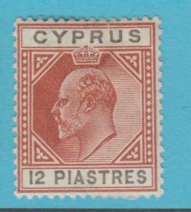 Zypern 45 Postfrisch mit Scharnier Og Kein Fehler Extra Guter Zustand