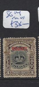 BRUNEI   (P0612B)  ON LABUAN CROWN  3C  SG 14     MOG