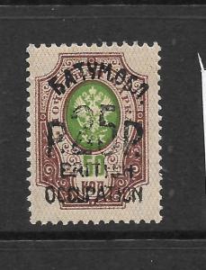 BATUM  1919-20  25r on 50k  RED/GREEN    MLH    SG 33