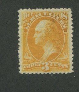 1879 United States War Department Official Stamp #O95 Mint Hinged OG Certified