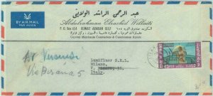 84596 - KUWAIT - POSTAL HISTORY -  Airmail  COVER to  ITALY 1970 - AL AQSA Mosqe