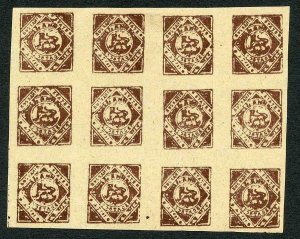 Bussahir 1a in Brown Sheet of 12 Forgeries