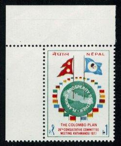 Nepal Scott 338 Mint never hinged.