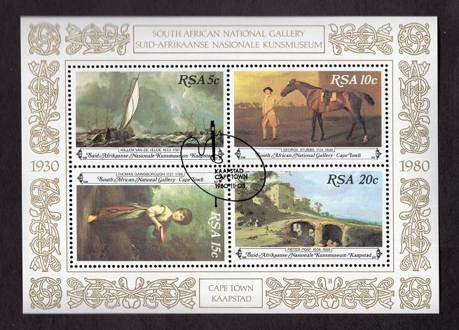 South Africa  #538-541a  1980  cancelled sheet  paintings national gallery