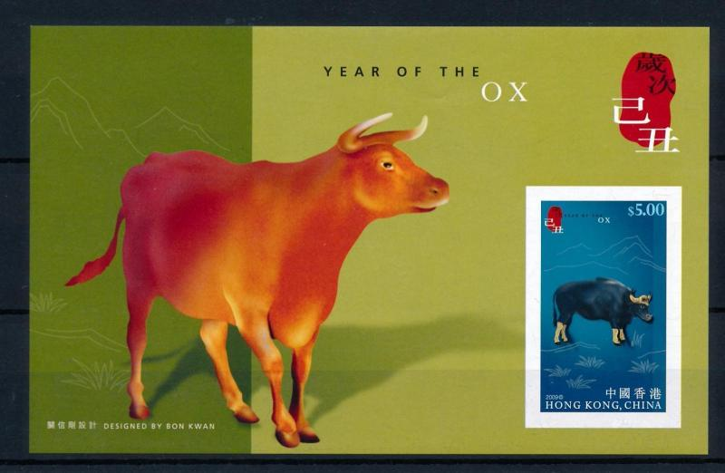 [40829] Hong Kong 2009 Animals Chinese New Year Ox MNH Sheet