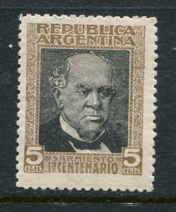 Argentina #176 Mint- Penny Auction