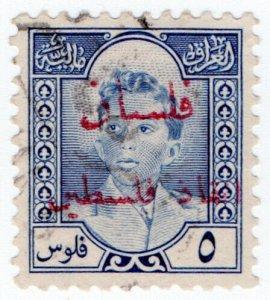 (I.B) Iraq Postal : Palestine Overprint 5d