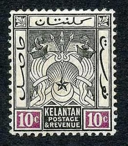Kelantan SG6 10c Black and mauve U/M Cat 30+++ pounds