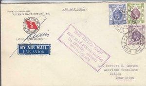 1936, 1st Flt., Hong Kong-Penang-London, See Remark (31303)