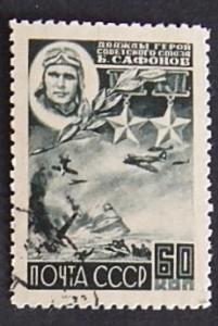 War 2, SU, №9-(39-3IR)