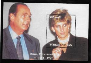 Turkmenistan Not Scott Listed  MNH  Princess Diana