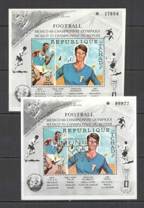 NW0138 Chad Fußball World Cup Olympics Mexico Gold Überdruck Munich 72 2BL MNH