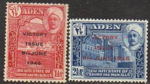 Aden (Quaiti State of Shihr and Mukalla) 1946 Victory  MH