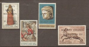 CYPRUS SG431/4 1974 SECURITY COUNCIL RESOLUTION MNH