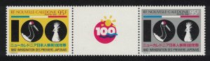 New Caledonia Birds Centenary of Arrival of First Japanese Immigrants 2v Strip
