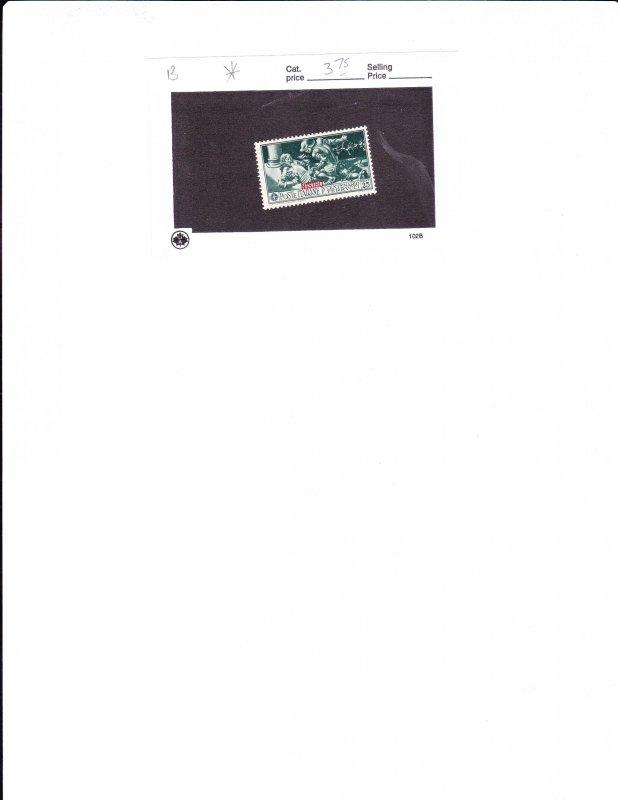 italy - nisiro scott # 13 mint