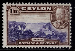 CEYLON GV SG378, 1r violet-blue & chocolate, M MINT. Cat £40.