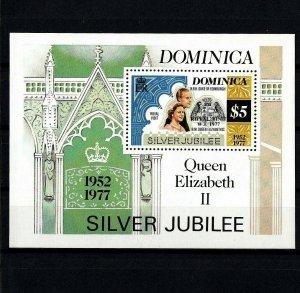 DOMINICA - 1977 - QE II - SILVER JUBILEE - ROYAL VISIT - TYPE I - MNH S/SHEET!