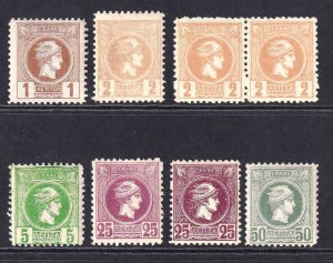 GREECE COLLECTION LOT HERMES HEADS x8 OG H-NH M/M-U/M YOU IDENTIFY AND GRADE #2