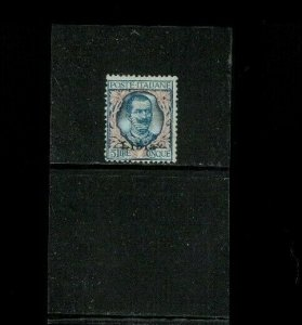 Libya SC# 14a Type II Overprint MH. Cat.420.00. Better Item