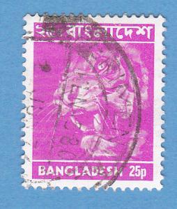 Bangladesh 98 Used HR - Tiger