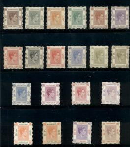 HONG KONG #154-65, Complete set up to $5 lilac & red, LH, minor gum toning