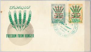 63054 -  YEMEN - POSTAL HISTORY - FDC COVER 1963   FREEDOM FROM HUNGER Overprint