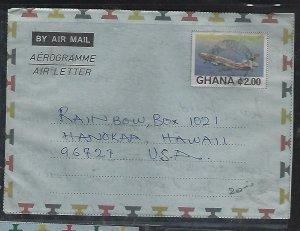 GHANA COVER (P0112B)1985 2.00 AIRPLANE AEROGRAM TO HAWAII