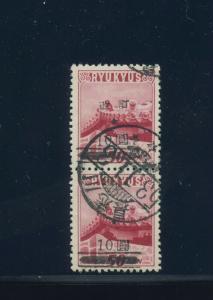 Ryukyu Islands Scott #16 Var Gusikawa Forgery Used Pair of 2 Stamps (RY 16-g1)