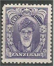 ZANZIBAR, 1952, MH 50c, Sultan Khalifa bin Harub Scott 238