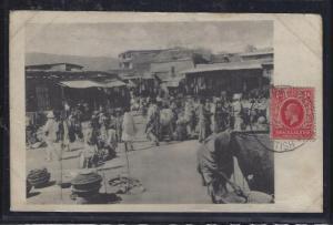 SOMALILAND COVER (P0312B) 1933 KGV 1A ON PPC TO USA