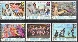 LIBERIA SC# 516-521 **NH** CTO 1970  EXPO 70  SEE SCAN
