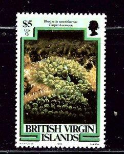 British Virgin Is 380 MNH 1979 issue    (ap2566)