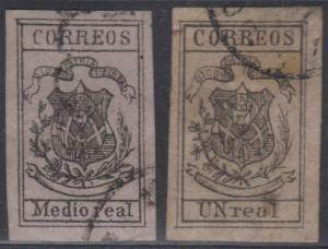 DOMINICAN REPUBLIC 1870-73 COAT OF ARMS Sc 27 & 30 FORGERIES USED (CV$4,771)
