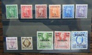 Bahrain 1948 - 49 set to 10r on 10s Ultramarine SG51 - SG60a MM