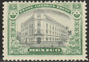 MEXICO 628, $5P POST OFFICE. Mint Never Hinged. F-VF.