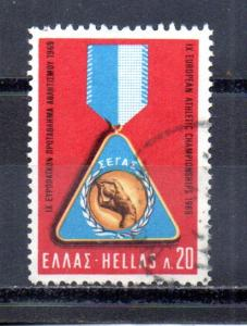 Greece 949 used