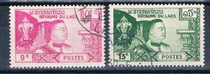 Laos 54-55 Used King Sisavang-Vong 2 1959 (HV0370)