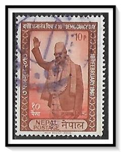 Nepal #129 King Tribhuvana Used
