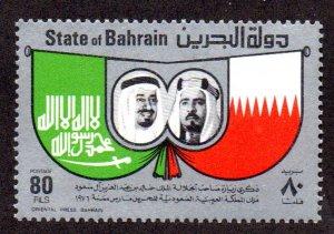 BAHRAIN 251 MH SCV $5.50 BIN $2.75 LEADERS, FLAGS