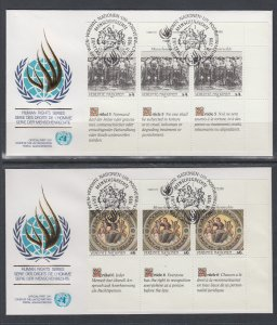 UN Vienna 95-96 Human Rights Plate Blocks UN Postal Administration U/A Set of...