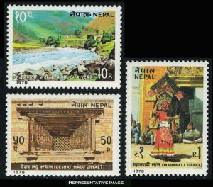Nepal Scott 347-349 Mint never hinged.