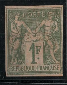 French Colonies 1877 SC 29 Mint SCV $60.00