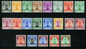 TRENGGANU MALAYSIA 1949-55 Complete Sultan Ismail Set SG 67 to SG 87 MINT