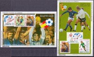 Bolivia. 1982. bl128-129. Soccer world cup. MNH.