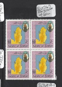 QATAR  (PP1906B)   50 DH  SG 767  BL OF 4   MNH